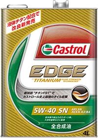 edge5w40