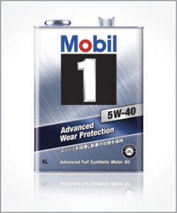 mobil15W40